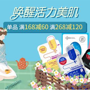 美迪惠尔中文网 单品满¥168减¥60/满¥268减¥120+全场包邮