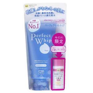 补货!资生堂 Perfect Whip洗颜专科 泡沫洁面乳120g+化妆水20ml