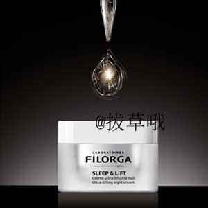 【更新】Filorga菲洛嘉 新品 Sleep and Lift 睡眠提拉晚霜 50ml