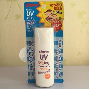 Pigeon贝亲 婴儿抗UV防晒乳液 SPF50+ 50g