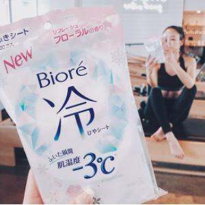 夏季必备!2018新品 Biore碧柔 -3℃ 冷感 身体清凉湿巾 三款可选