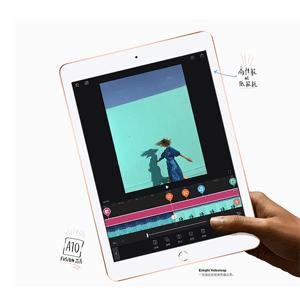 Apple苹果 2018版 iPad 9.7 平板电脑 32GB WLAN版