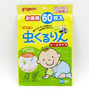 Pigeon贝亲 婴童驱蚊贴 60枚