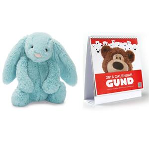Jellycat 邦尼兔儿童毛绒玩具 中号31cm + Gund台历
