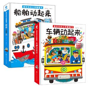 亚马逊中国 童书一日特价专场