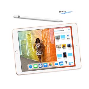 Apple苹果 2018版iPad 9.7 平板电脑  WLAN版 32GB/128GB