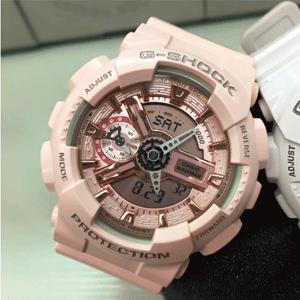 CASIO 卡西欧 G-Shock GMAS110MP-4A1 女款双显运动腕表