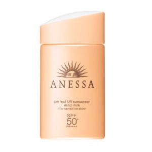 2018新版 安耐晒UV温和型防晒霜 粉瓶60ml SPF50+/PA++++