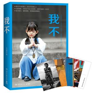 亚马逊中国 图书一日特价专场