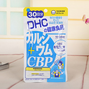 DHC牛乳钙片+CBP活性蛋白咀嚼片 60日 240粒