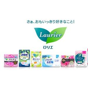 日本亚马逊 A+B组合优惠 花王卫生巾 多款立享7折