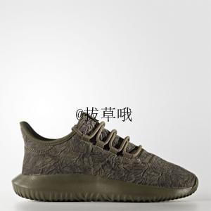 adidas阿迪达斯大童小椰子TUBULAR SHADOW
