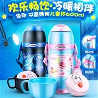 新版ZOJIRUSHI象印 SC-ZT60 儿童吸管保温杯 600ml 两款可选