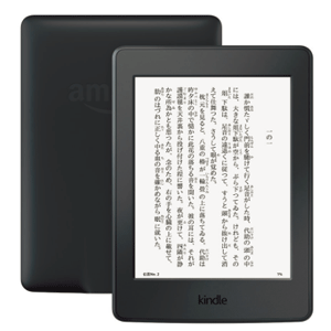 Kindle Paperwhite WIFI版 阅读器