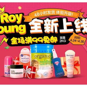 澳洲Roy Young中文网全新上线 全场满99澳免邮