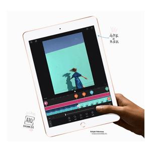 Apple苹果 2018新款 iPad 9.7英寸平板电脑 WLAN版 128G 等苹果产品