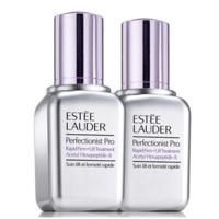 Estée Lauder Perfectionist Pro线雕双瓶小银瓶