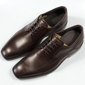 ECCO 爱步 Illinois 男士皮鞋