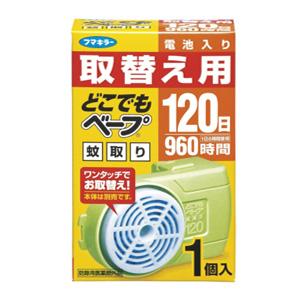 Vape 未来 驱蚊器 120日替换药盒