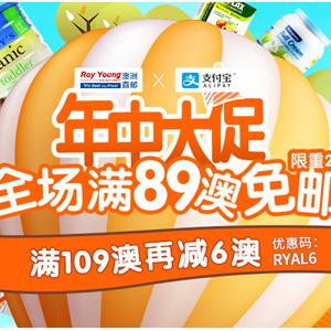 支付宝日!澳洲Roy Young中文网年中大促 全场满89澳免邮