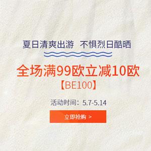 Beautyprive 中文官网促销 全场满99欧立减10欧