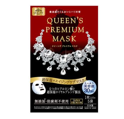 Quality First 皇后的秘密 钻石女王面膜 5片*3盒
