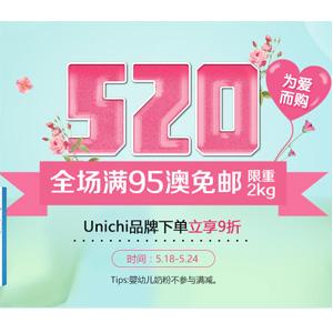 澳洲Roy Young中文网520活动专场 全场满99澳免邮