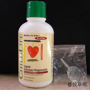 3瓶0税直邮!ChildLife童年时光 儿童液体钙镁锌 474ml