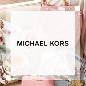 Michael Kors官网精选服饰鞋包低至5折+额外7.5折