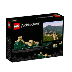 新品发售:LEGO 乐高 建筑系列 21041 中国长城
