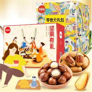 百草味 坚果礼盒 11/14袋装