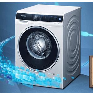 SIEMENS西门子 IQ500系列 XQG100-WM14U561HW 10kg 滚筒洗衣机