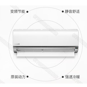 Panasonic松下 SE13KJ1S(KFR-36GW/BpSJ1S) 1.5匹 壁挂式空调