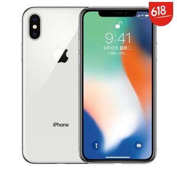 Apple苹果 iPhone X 智能手机 64GB 移动联通双网版