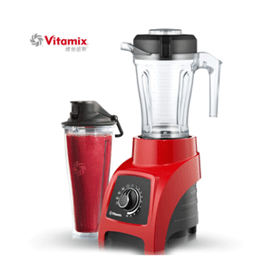 Vitamix维他美仕 S55 多功能破壁料理机