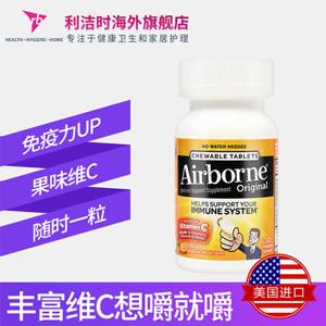 Schiff Airborne 桔子味 复合维生素C咀嚼片32粒*2瓶装