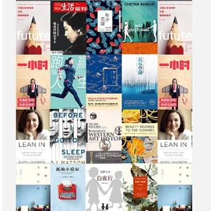 亚马逊中国 Kindle名社大赏 磨铁好书 0.99元起