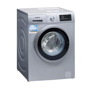 Siemens西门子 WM10N1C80W 8公斤 3D智能变频滚筒洗衣机新低