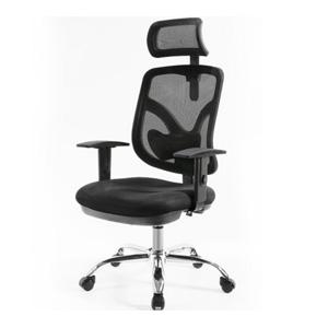 西昊SIHOO 电脑椅办公椅子 家用人体工学椅 黑色 M56-002