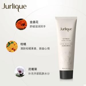 【售空】Jurlique茱莉蔻 柑橘护手霜 125ml
