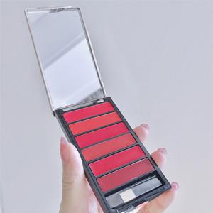 新低!L'Oreal巴黎欧莱雅 Color Riche 唇膏盘 红色