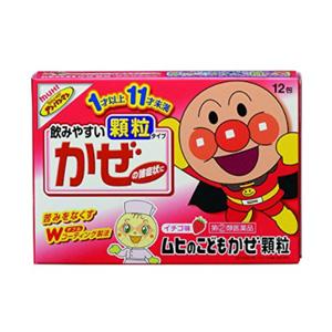 池田模范堂 面包超人综合感冒颗粒冲剂 12包