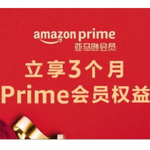 招行信用卡99积分兑换中亚Prime会员季卡