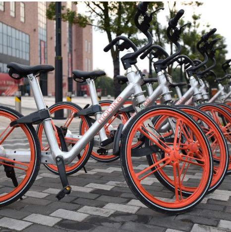 摩拜单车 宣布取消押金