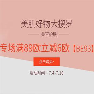 Beautyprive 中文官网促销 专场护肤满89欧立减6欧