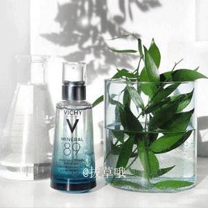 VICHY薇姿89火山能量瓶 50ml*2