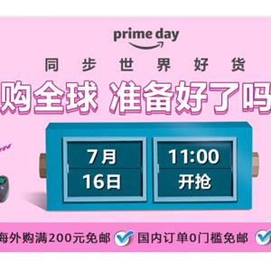 亚马逊中国Prime Day倒计时阶段 爆款提前加购