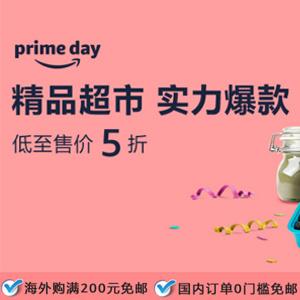 亚马逊中国精品超市 母婴/美妆/玩具/食品等汇总