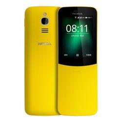 怀旧预售:NOKIA 诺基亚 8110 4G 功能手机 香蕉色