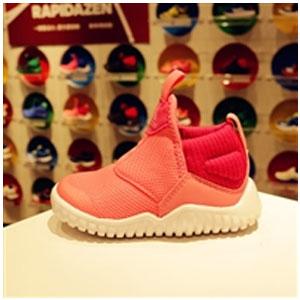 限16.0cm!Adidas阿迪达斯 小童款海马 B27995 粉色